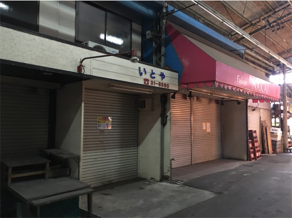 f:id:wadaisei:20161212022929j:image