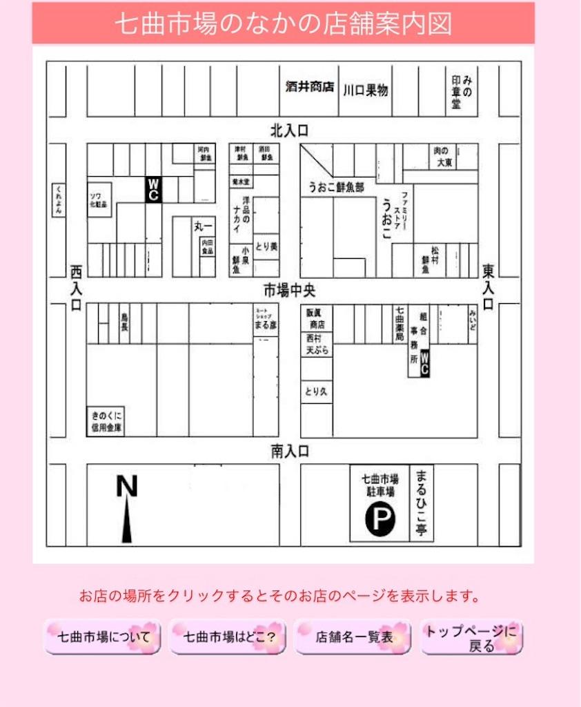 f:id:wadaisei:20161212104906j:image