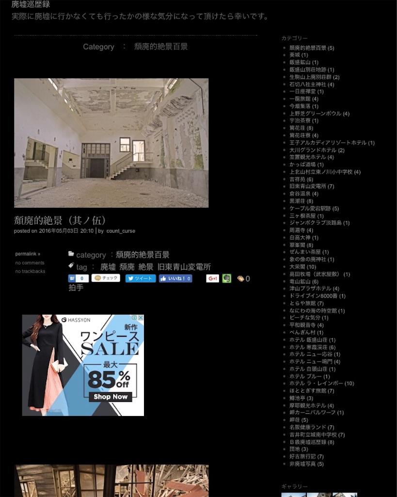 f:id:wadaisei:20161219011751j:image
