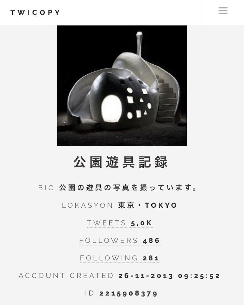f:id:wadaisei:20161219012038j:image