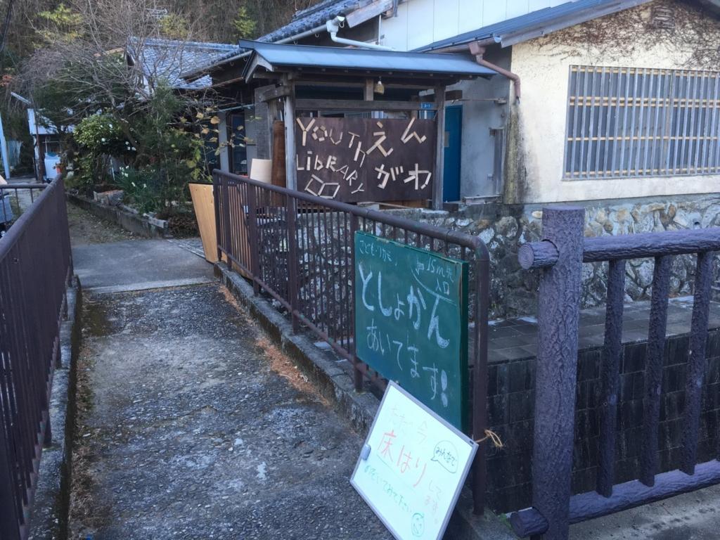 f:id:wadaisei:20170104164725j:plain