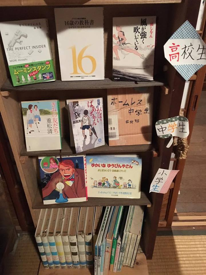 f:id:wadaisei:20170120231132j:plain