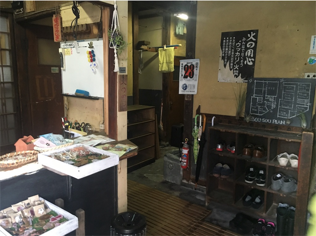 f:id:wadaisei:20170206190303j:image