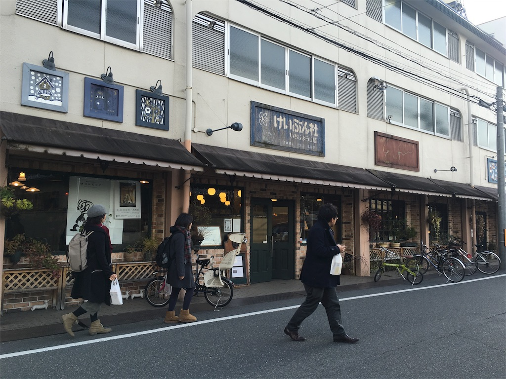 f:id:wadaisei:20170302121246j:image