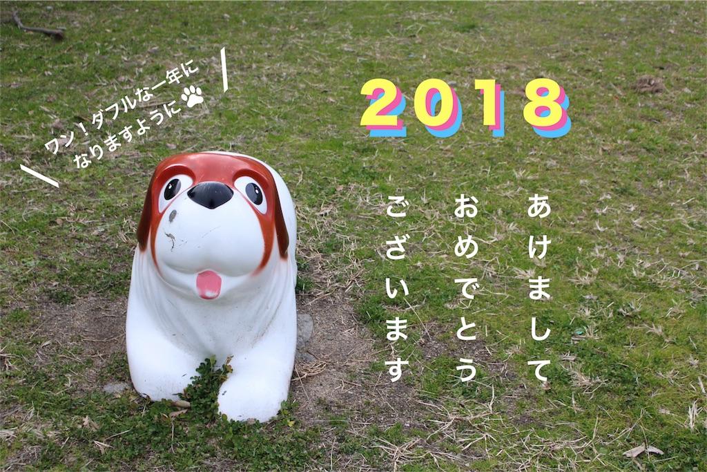f:id:wadaisei:20180114215143j:plain