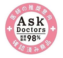 f:id:wadaiyakata:20200130190309p:plain