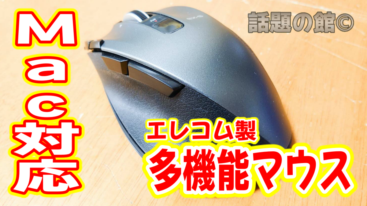 f:id:wadaiyakata:20200130200906p:plain