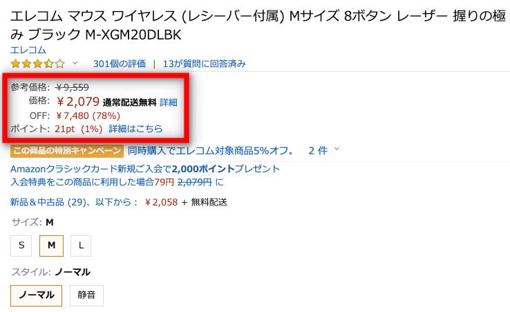 f:id:wadaiyakata:20200130201049p:plain