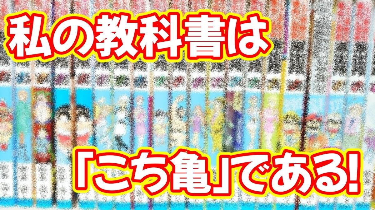 f:id:wadaiyakata:20200210131543j:plain
