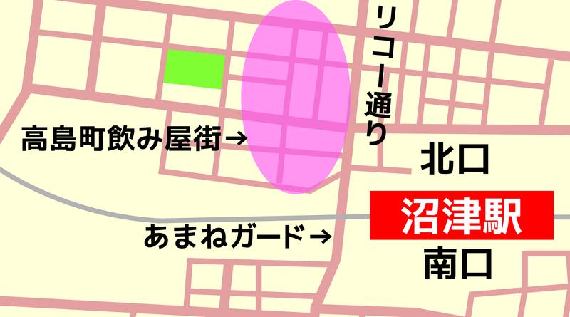 f:id:wadajirou:20200223215018j:plain