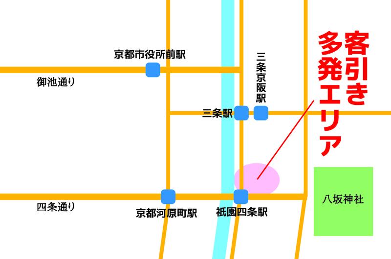 f:id:wadajirou:20200404102012j:plain