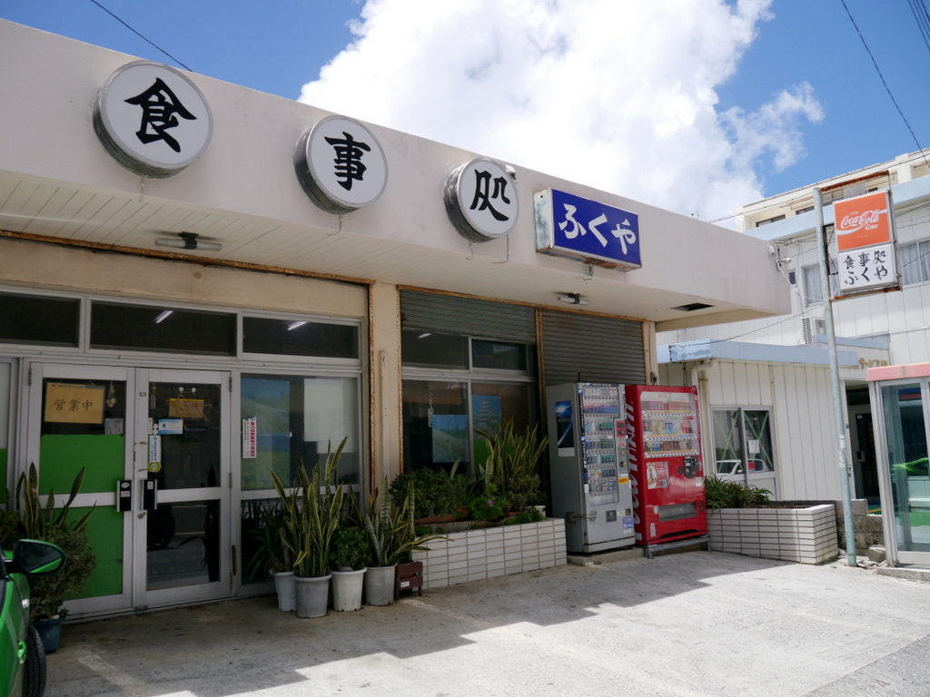 f:id:wadakazuma:20140721121103j:plain