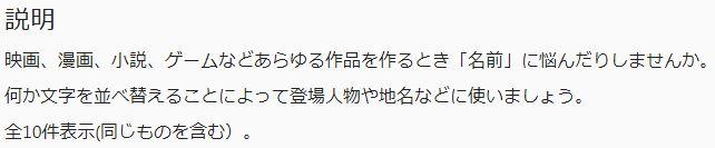 f:id:wadakazuma:20191106172527j:plain