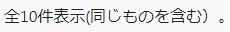 f:id:wadakazuma:20191106172644j:plain