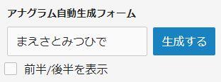 f:id:wadakazuma:20191106173221j:plain