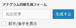 f:id:wadakazuma:20191106173235j:plain