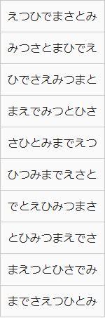 f:id:wadakazuma:20191106173342j:plain