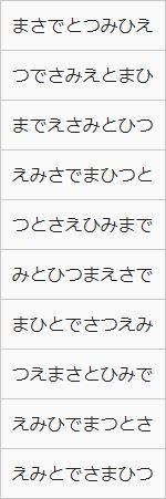 f:id:wadakazuma:20191106173620j:plain