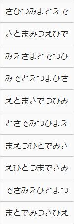 f:id:wadakazuma:20191106173730j:plain
