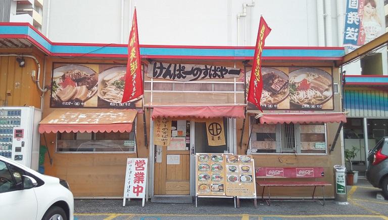 f:id:wadakazuma:20191106190540j:plain