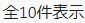 f:id:wadakazuma:20191106202224j:plain