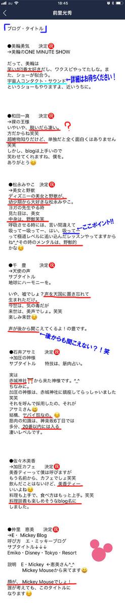 f:id:wadakazuma:20191109163901j:plain