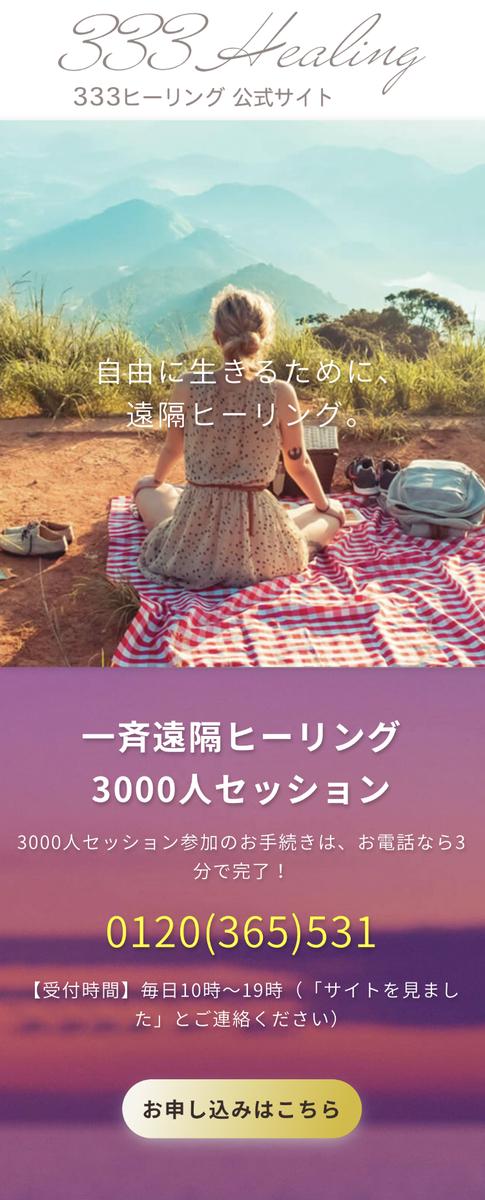 f:id:wadakazuma:20191213065022j:plain
