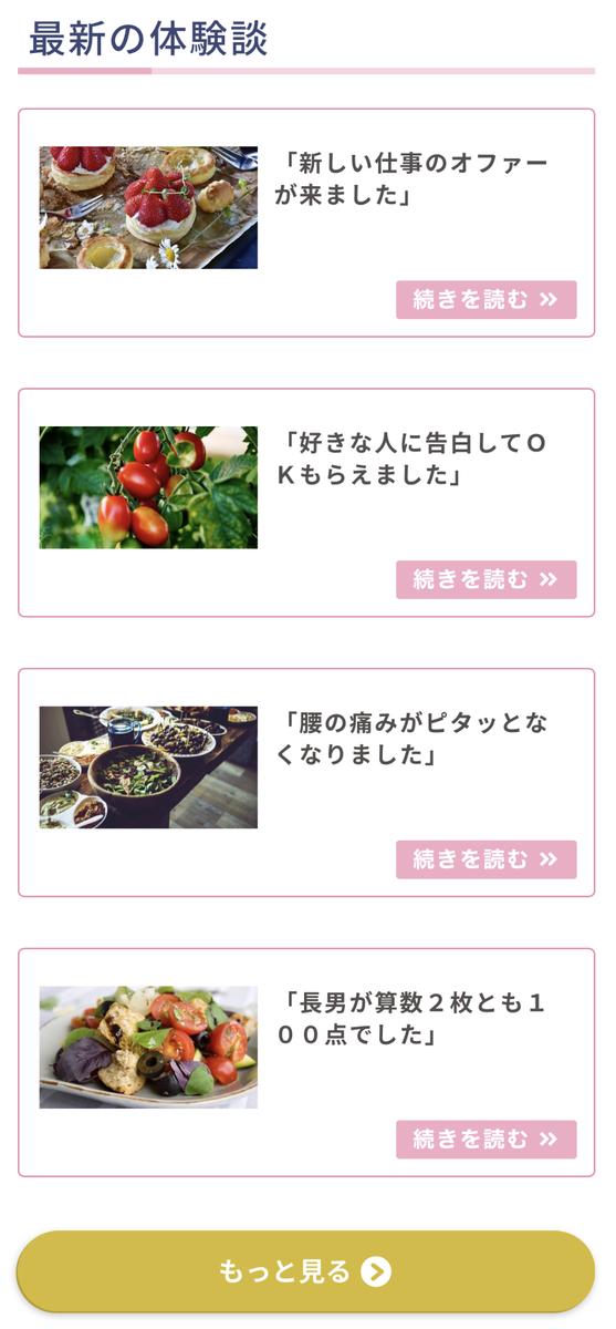 f:id:wadakazuma:20191213072339j:plain