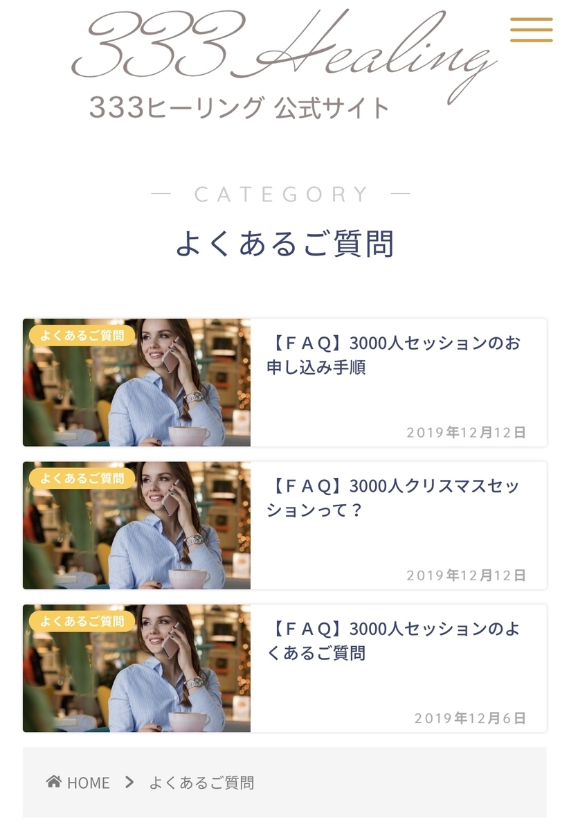 f:id:wadakazuma:20191213073439j:plain