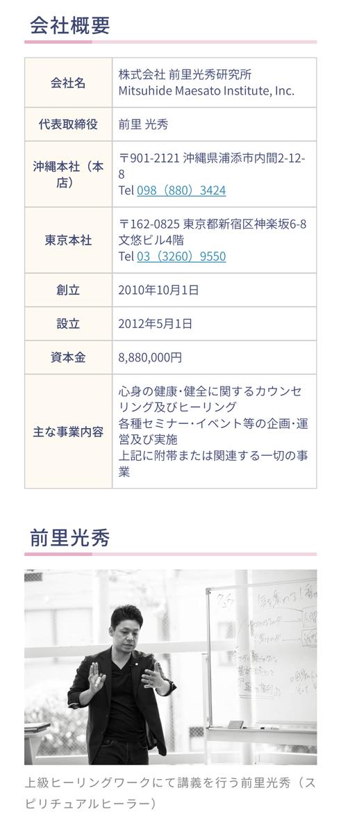 f:id:wadakazuma:20191213074248j:plain
