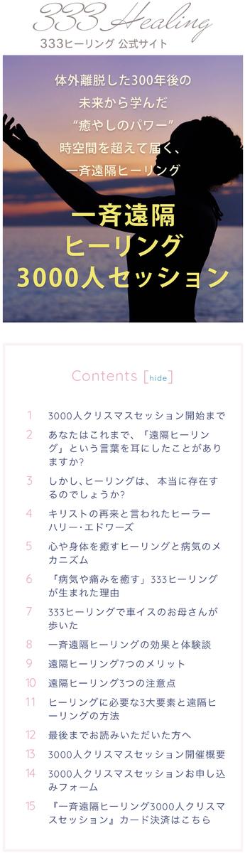 f:id:wadakazuma:20191213074758j:plain