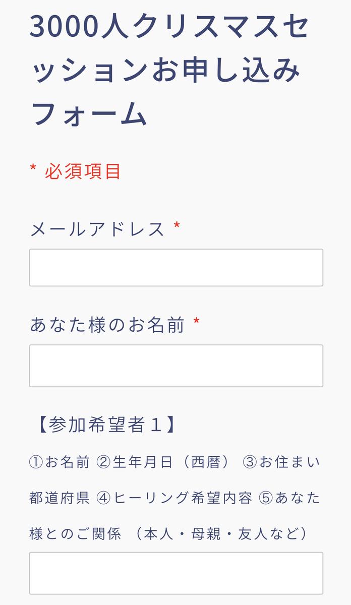 f:id:wadakazuma:20191213075003j:plain