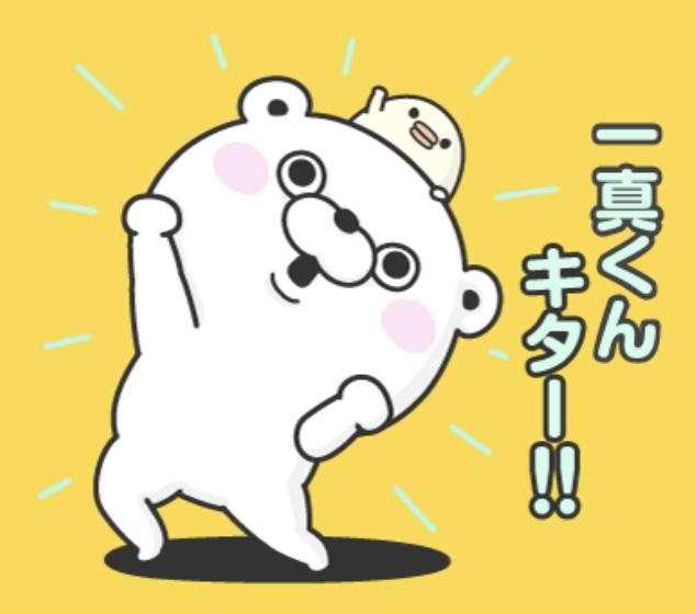 f:id:wadakazuma:20200109212539j:plain