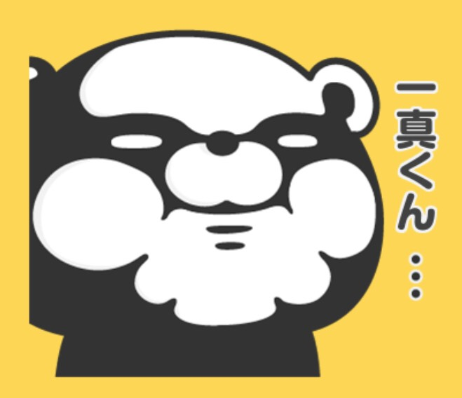 f:id:wadakazuma:20200109213115j:plain