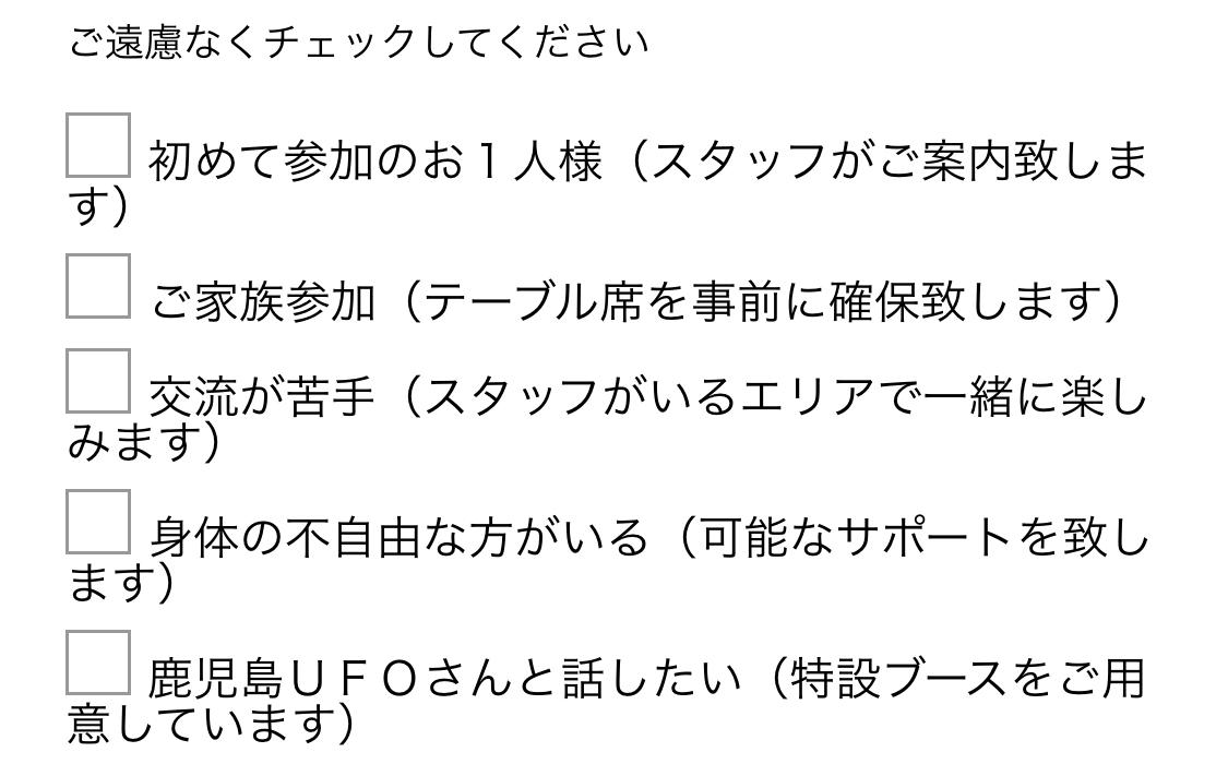 f:id:wadakazuma:20200111151714j:plain