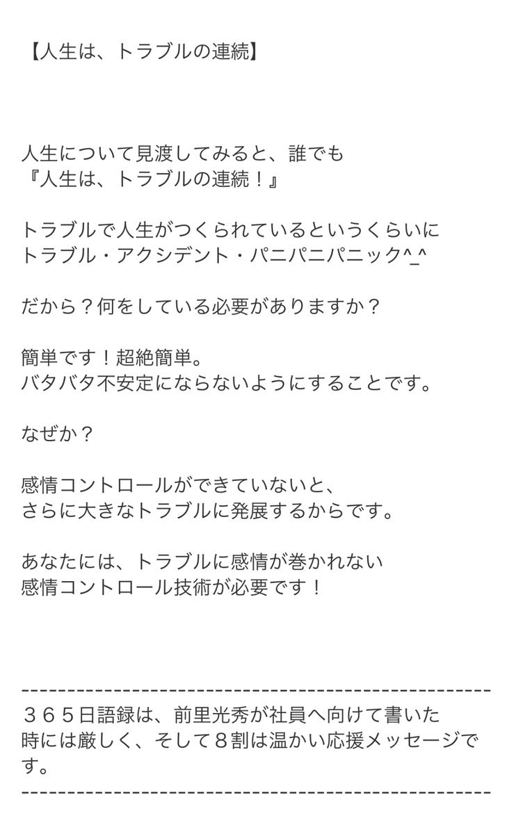 f:id:wadakazuma:20200219165122j:plain