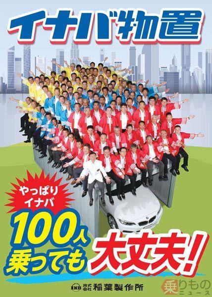 f:id:wadakazuma:20200222175057j:plain