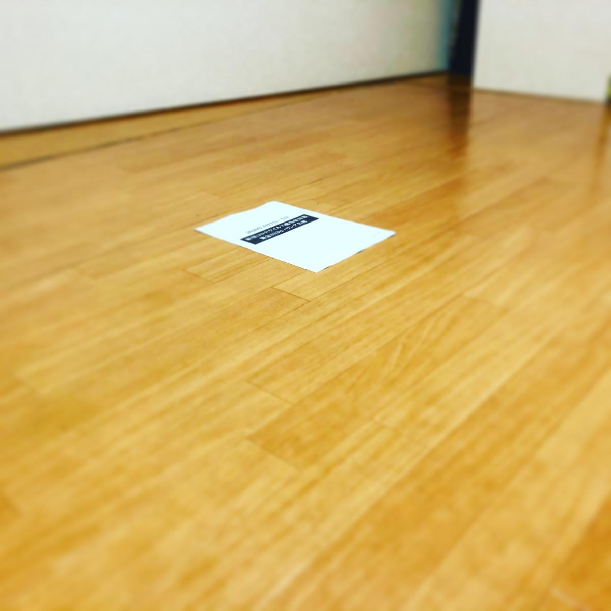 f:id:wadakazuma:20200516193618j:plain
