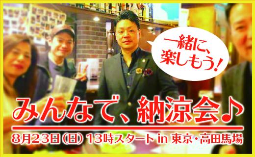 f:id:wadakazuma:20200701133149j:plain