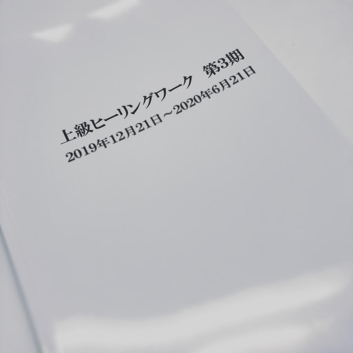 f:id:wadakazuma:20200718110909j:plain