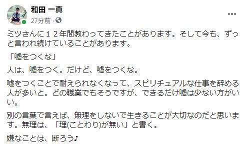 f:id:wadakazuma:20200719183219j:plain