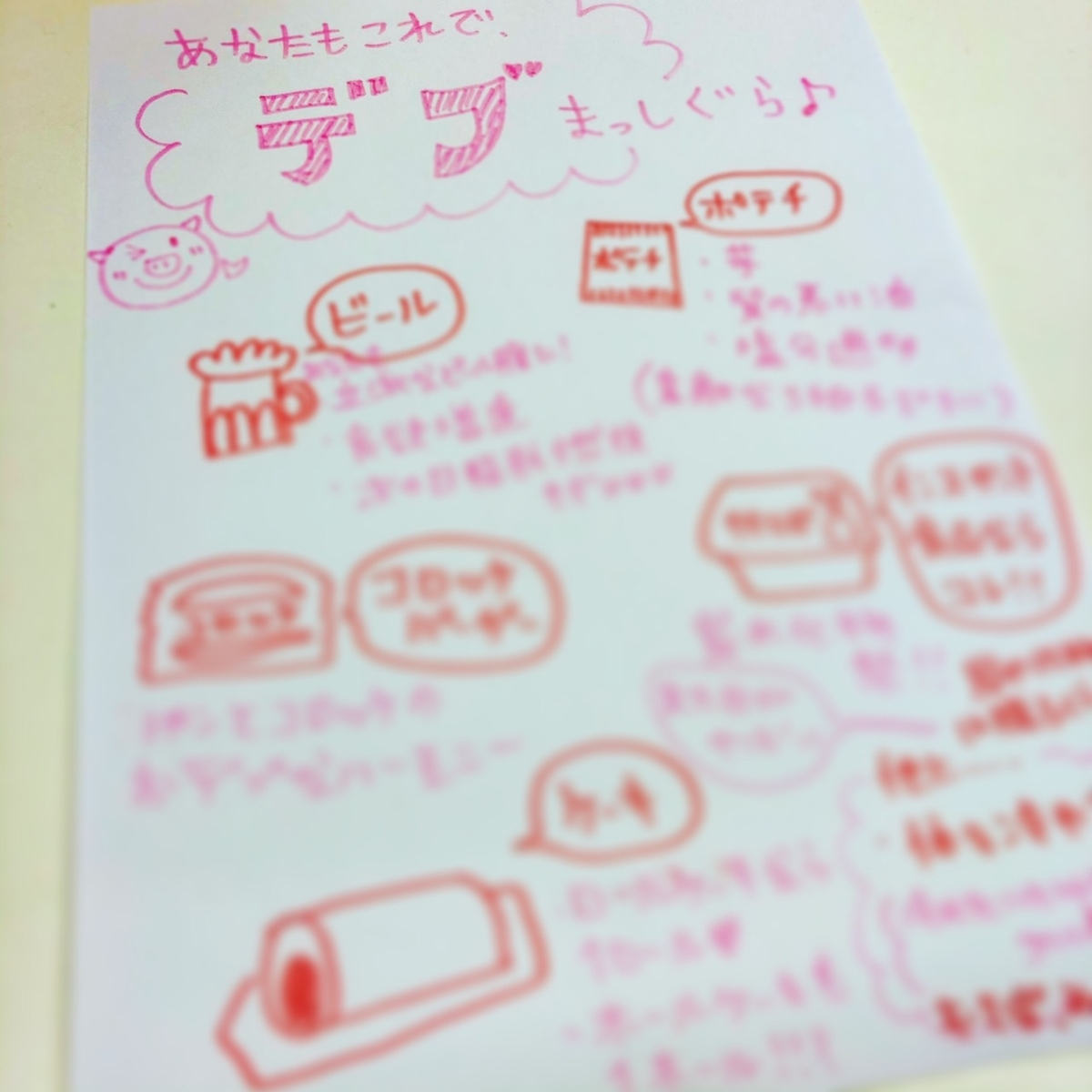 f:id:wadakazuma:20200809161600j:plain