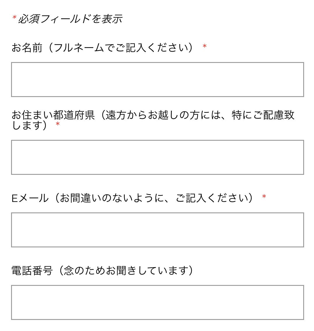 f:id:wadakazuma:20200809173953j:plain