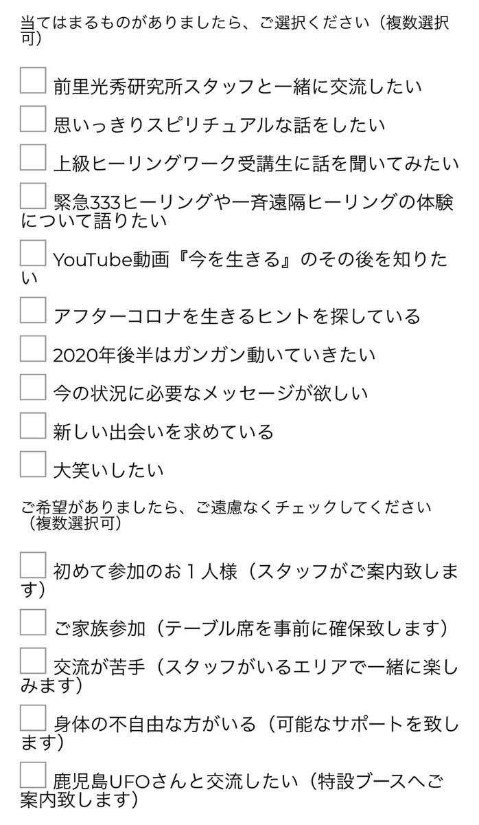 f:id:wadakazuma:20200809174050j:plain