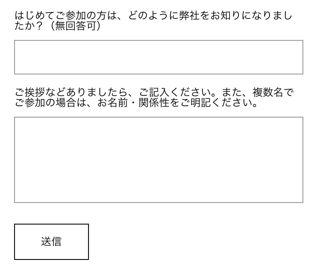 f:id:wadakazuma:20200809180623j:plain