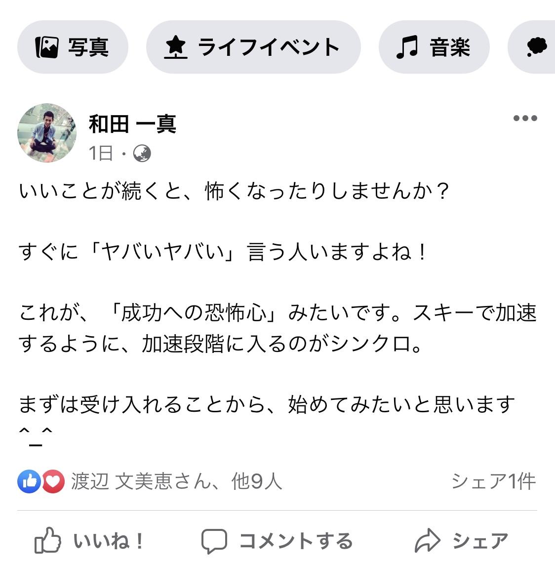 f:id:wadakazuma:20201007091526j:plain