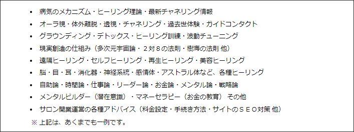 f:id:wadakazuma:20201024120424j:plain