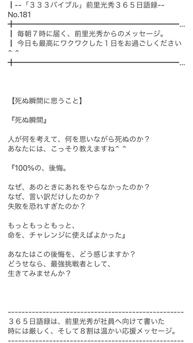 f:id:wadakazuma:20201028093957j:plain