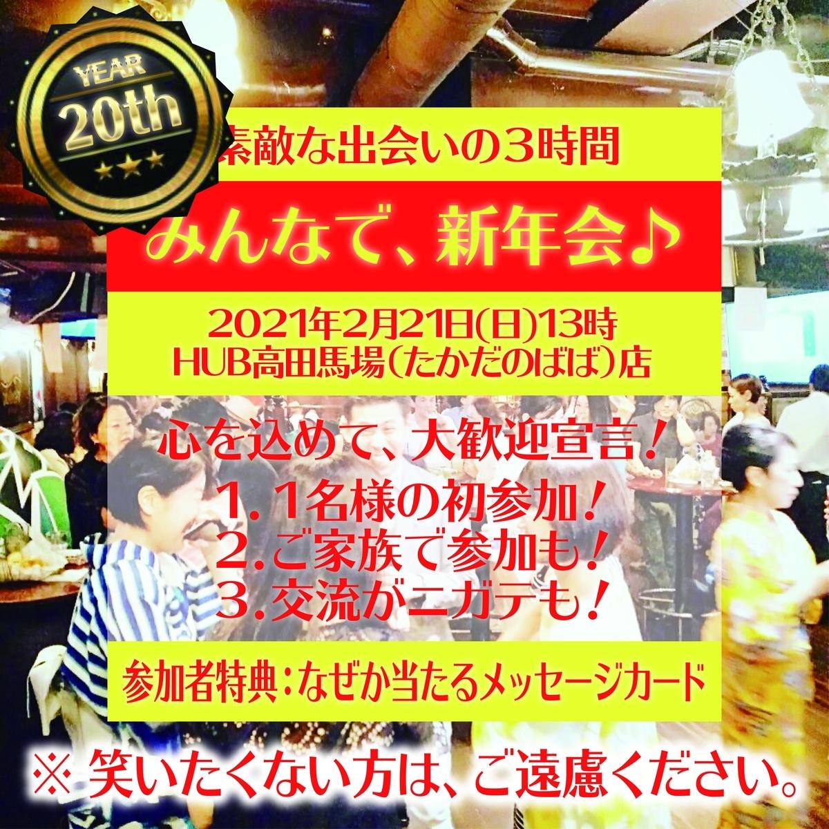f:id:wadakazuma:20201123110139j:plain