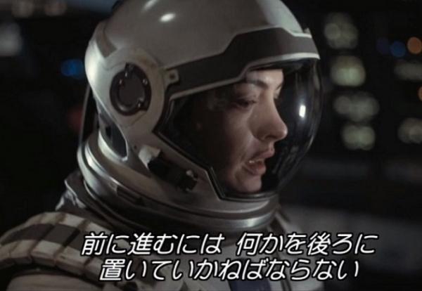 f:id:wadakazuma:20201229110541j:plain